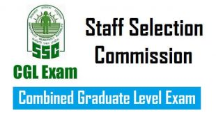 WHAT IS SSC CGL