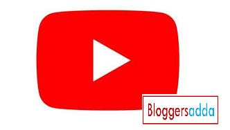 youtube से कैसे earn करे
