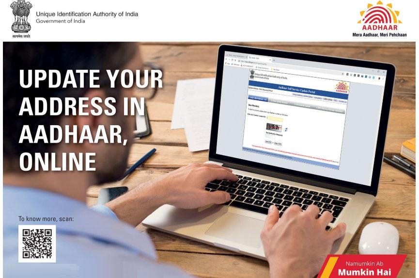 Updating data on Aadhaar